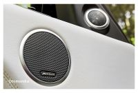 Bose 11 Speaker Car Audio System sound Wheels who Makes the Best Luxury Car Audio System